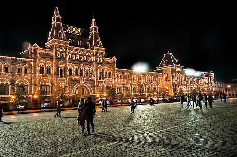 Moscow's famous GUM Department Store, in Red Square at night